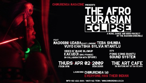 afroeurasianeclipse1-1